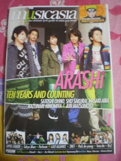 Musicasia front cover
